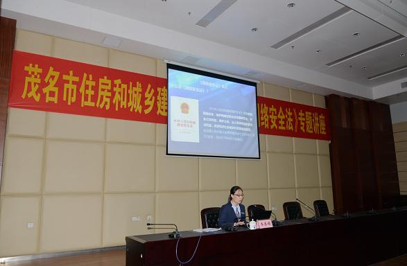 市住建局举办《监察法》、《网络安全法》专题讲座3.jpg