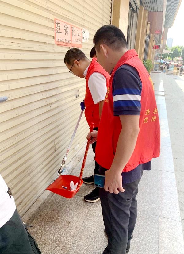 市住建局领导带队深入街道社区和物业小区检查督导创文工作1.jpg
